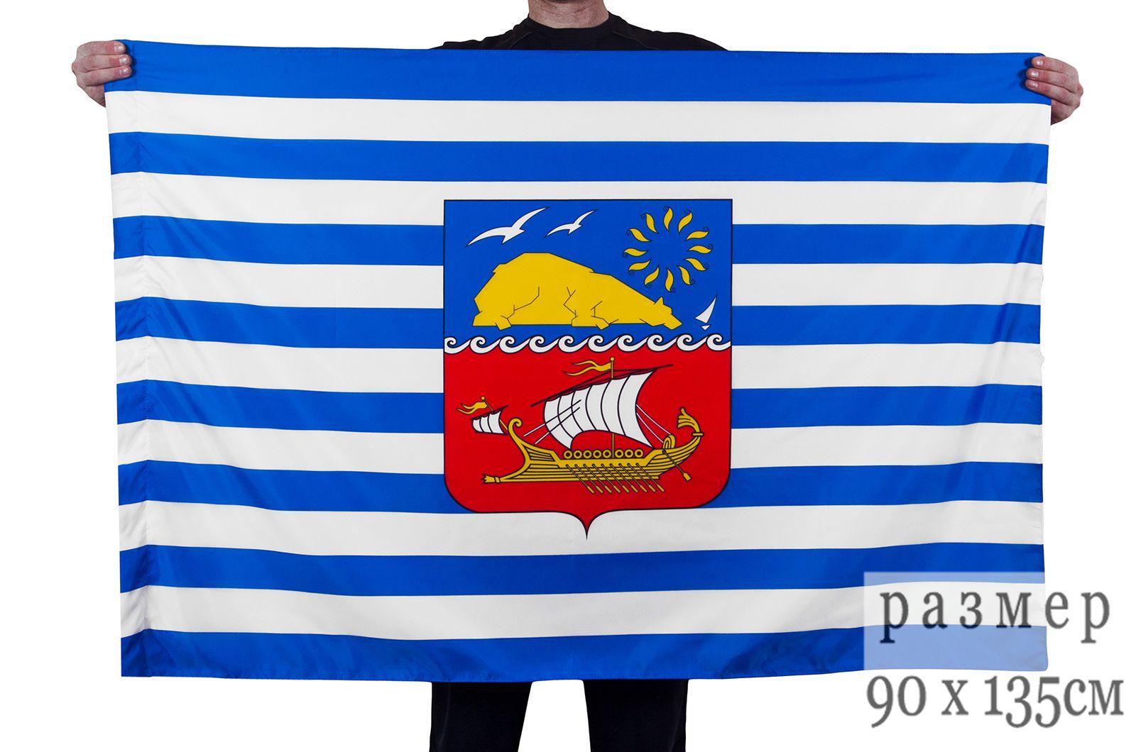 Флаг Гурзуфа