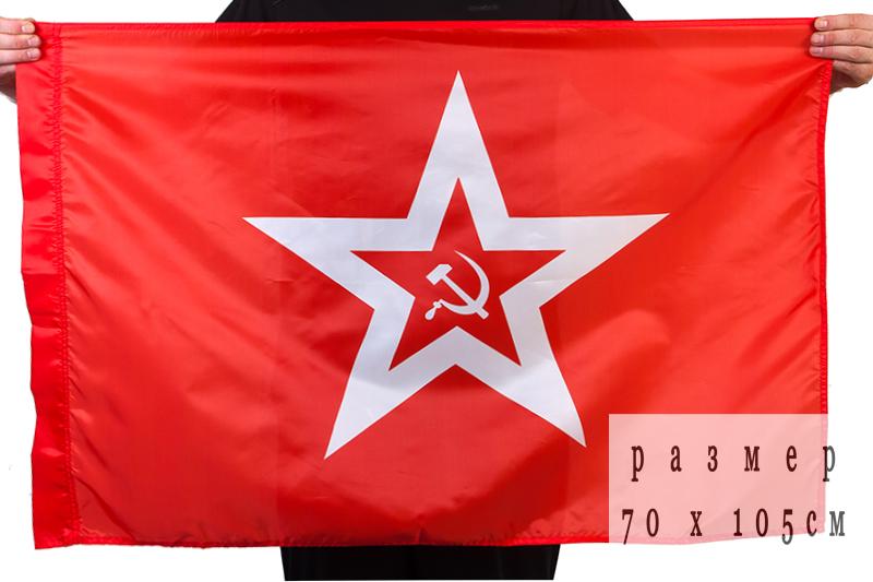 Флаг «Гюйс ВМФ Советского Союза»