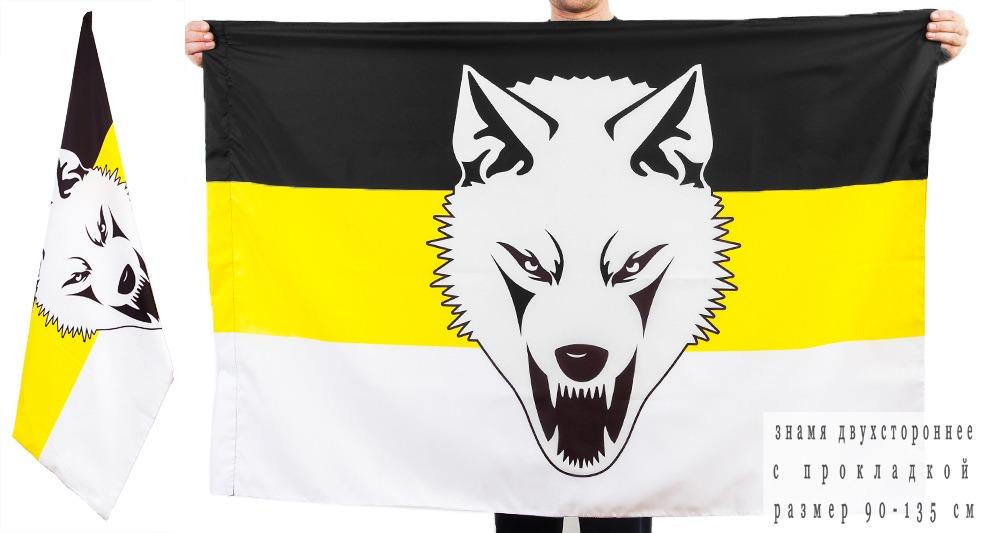 Двухсторонний имперский флаг «Сопротивление»
