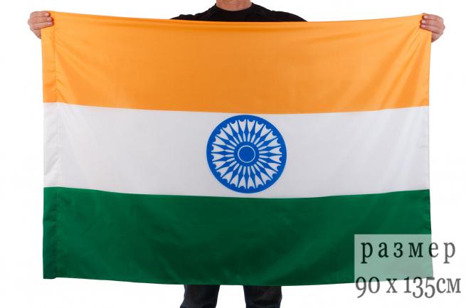 Флаг Индии, Купить государственный флаг