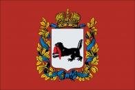 Флаг Иркутской губернии