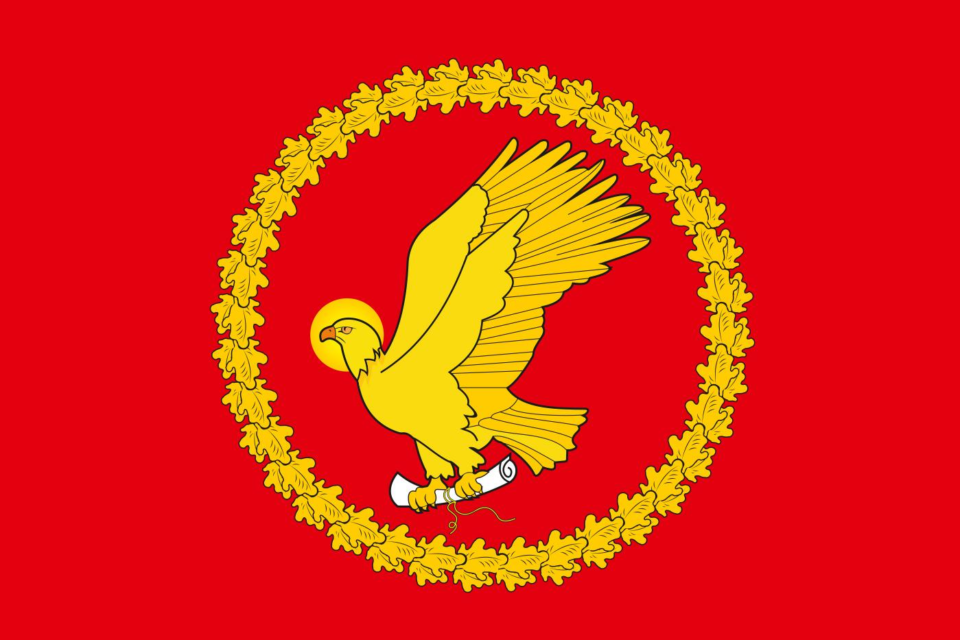 Флаг Ивановского района