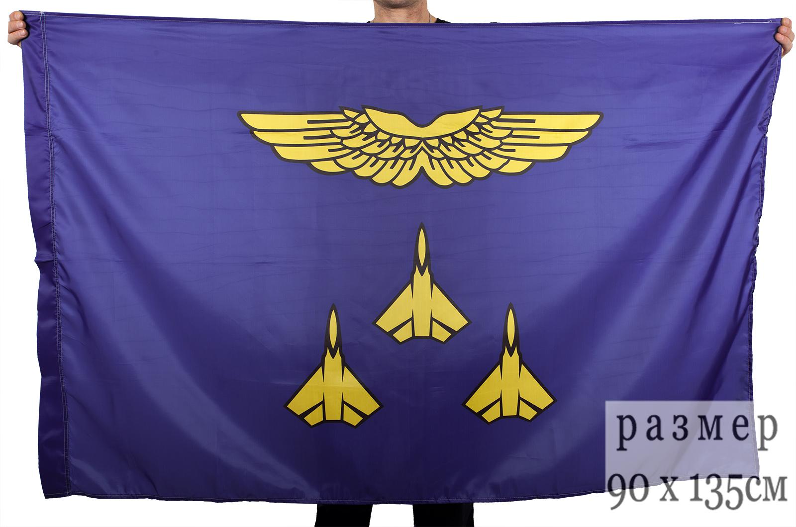 Флаг Жуковского, Купить флаг Жуковского