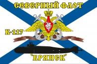 Флаг К-117 «Брянск»