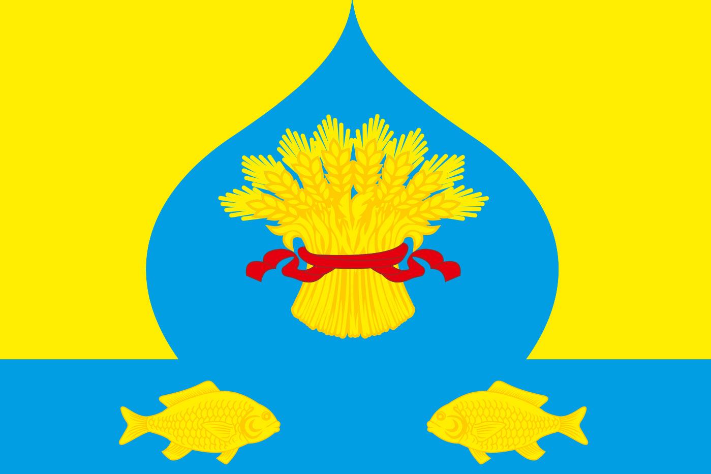 Флаг Калининского района