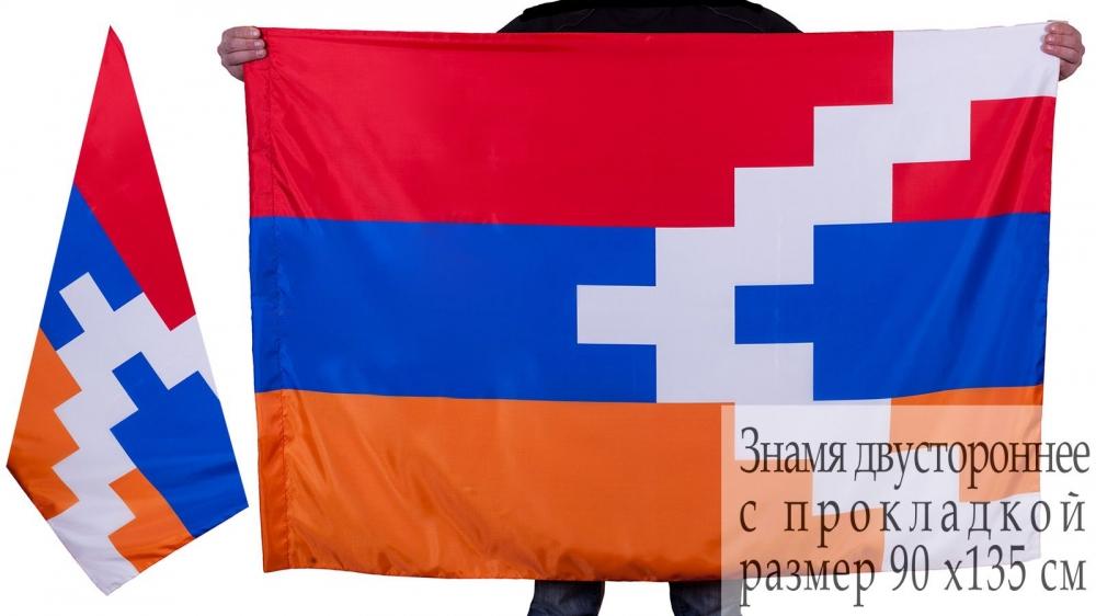 Купить двухсторонний флаг Карабаха в Военпро