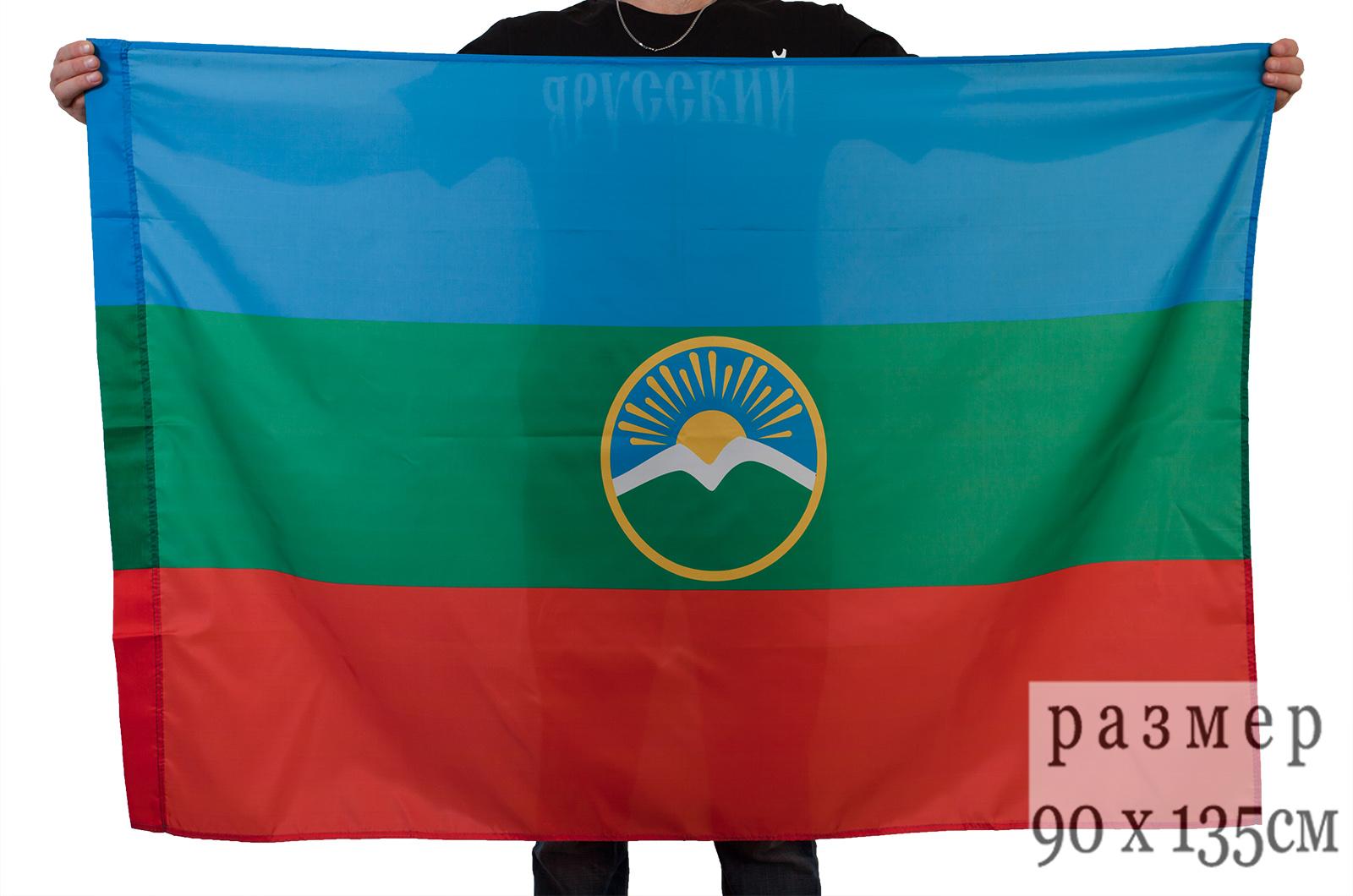 Флаг Республики Карачаево-Черкесия