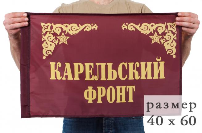 Флаг Карельского фронта 40x60