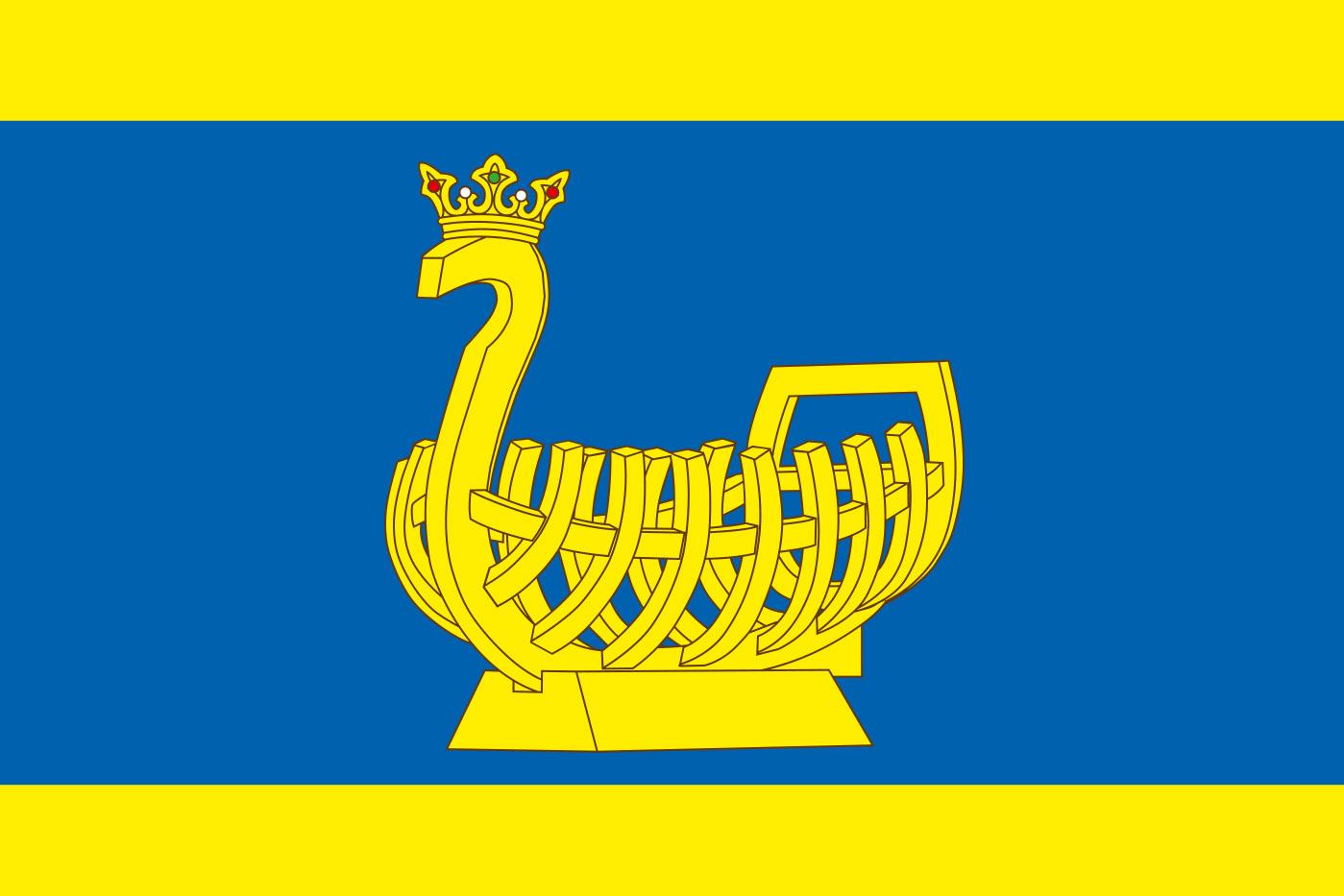 Флаг Касимова
