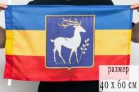 Флаг Всевеликого Войска Донского «Елень» 40x60