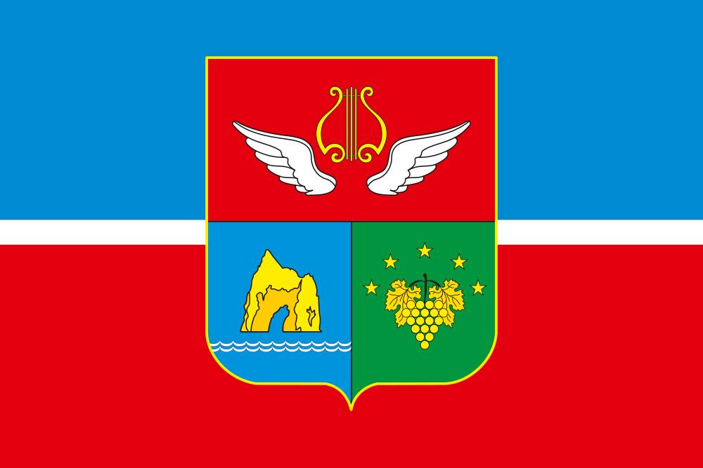 Флаг Коктебеля из высококачественного флажного шелка по выгодной цене