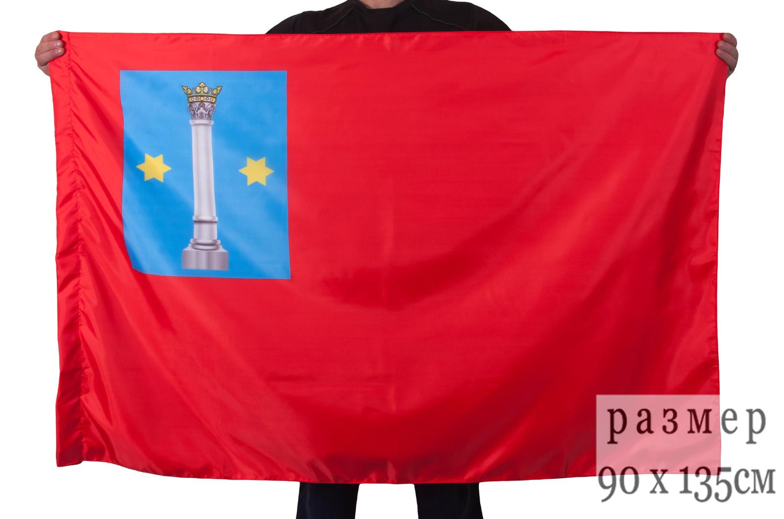 Флаг Коломны, Купить флаг коломны