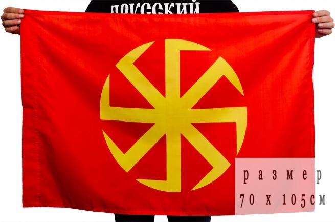 Купить флаг «Коловрат»
