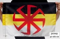 """Флаг """"Символ Коловрат"""" имперский 40х60"""