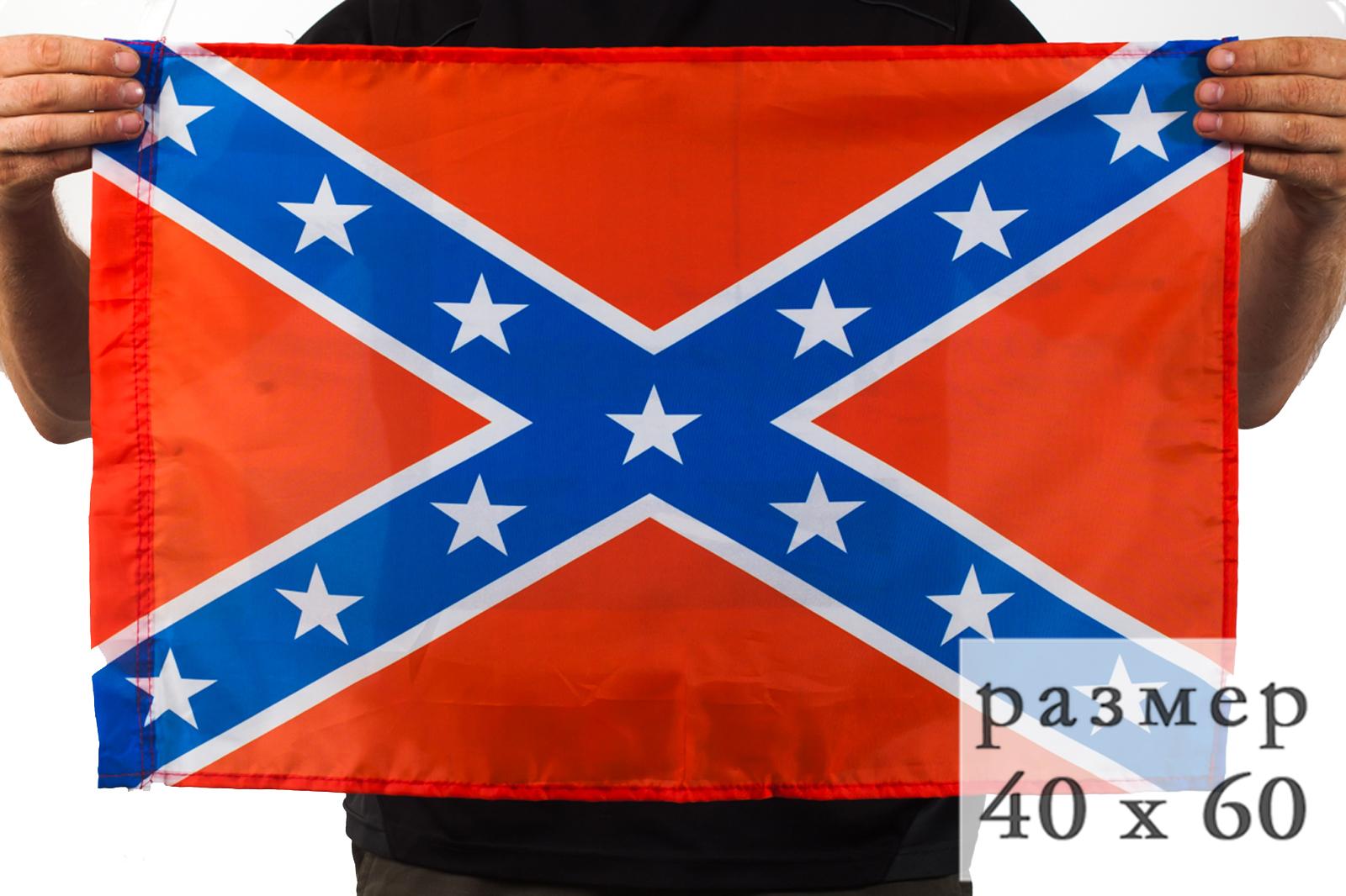 Флаг Конфедерации 40x60 см