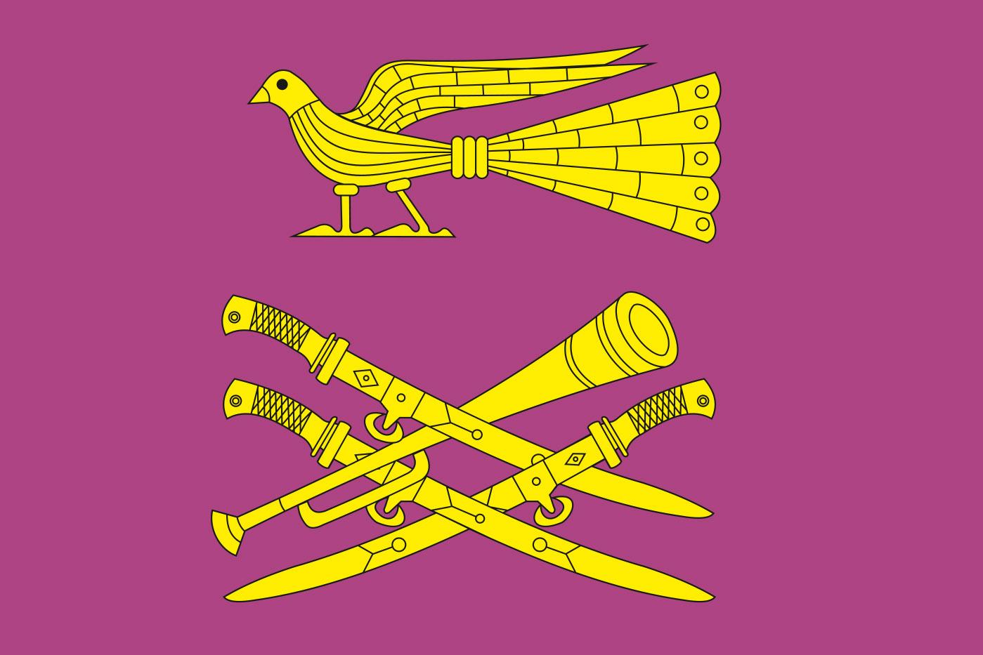 Флаг Кореновского района