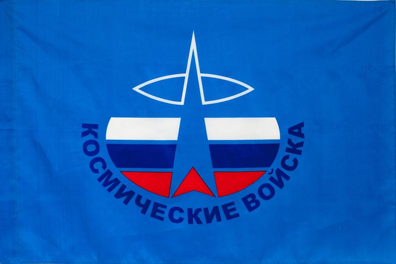"""Флаг """"Космические войска"""""""