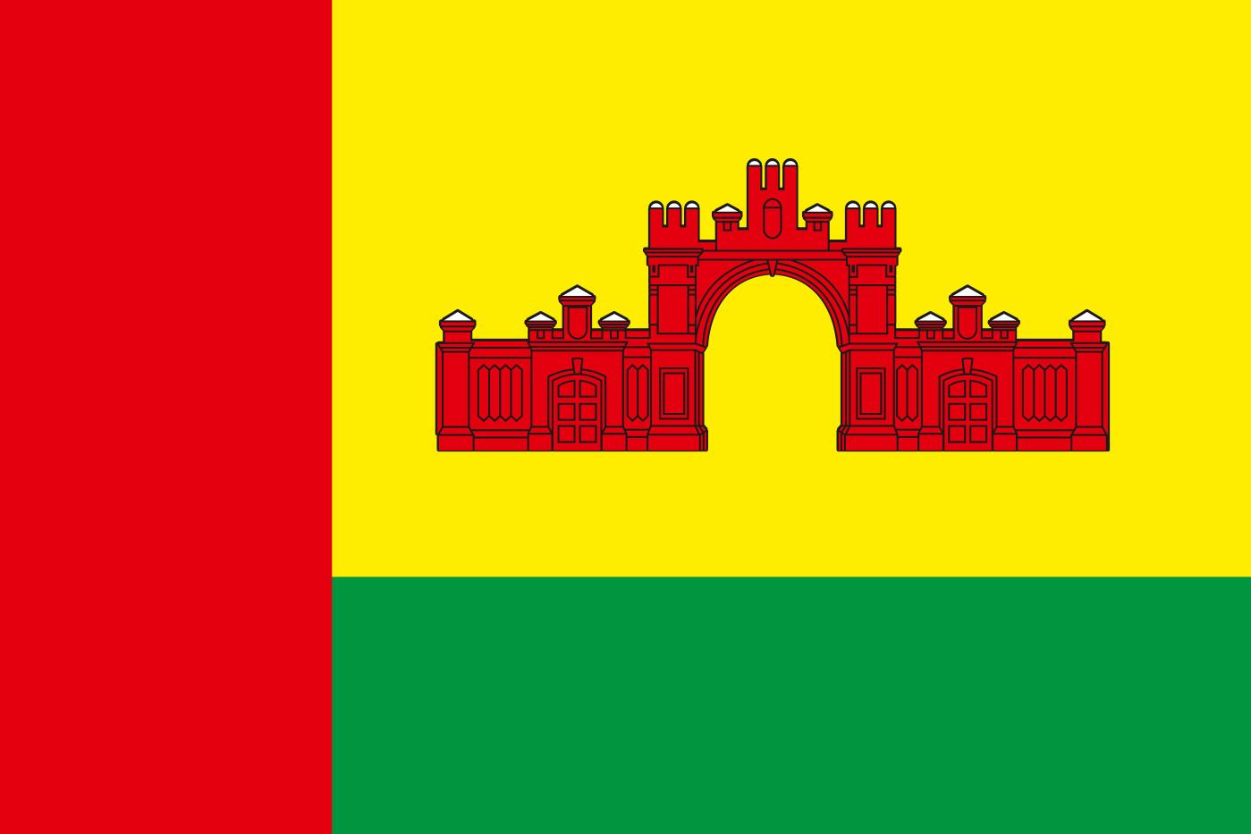 Флаг Красноармейска