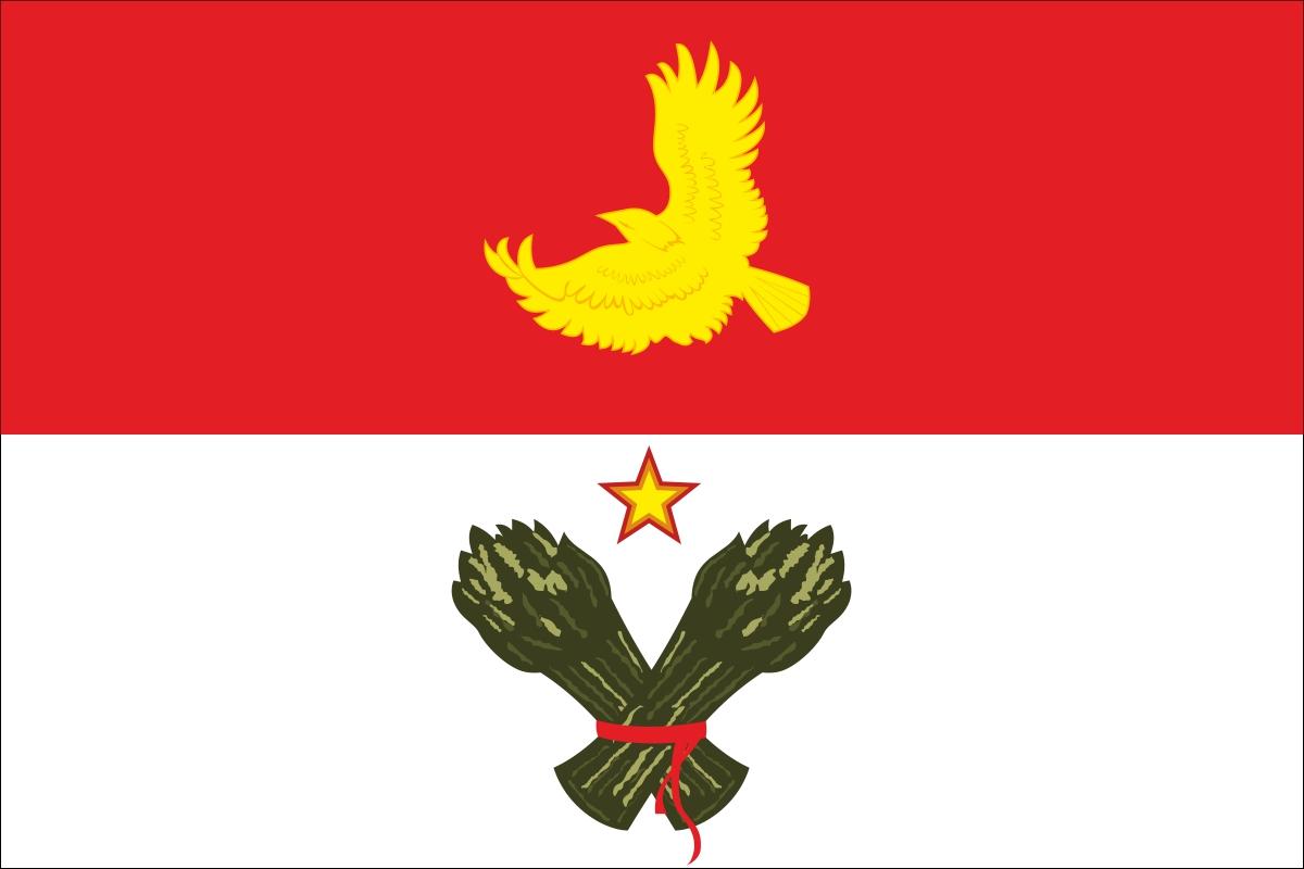 Флаг Красноармейского района Самарской области