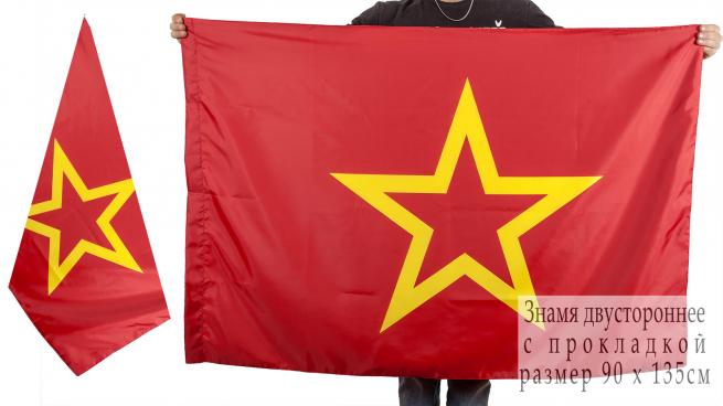Двухсторонний флаг Красной армии