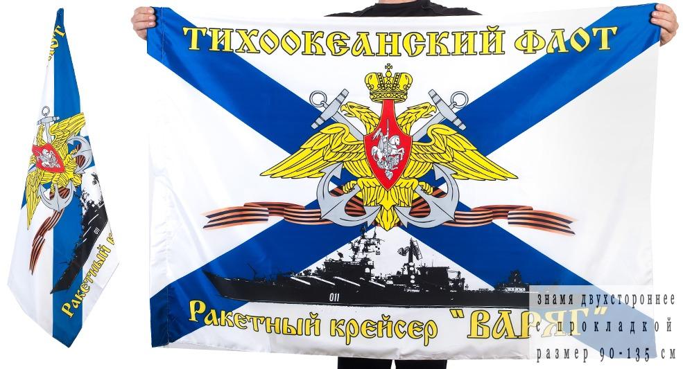 Двухсторонний флаг «Крейсер Варяг»