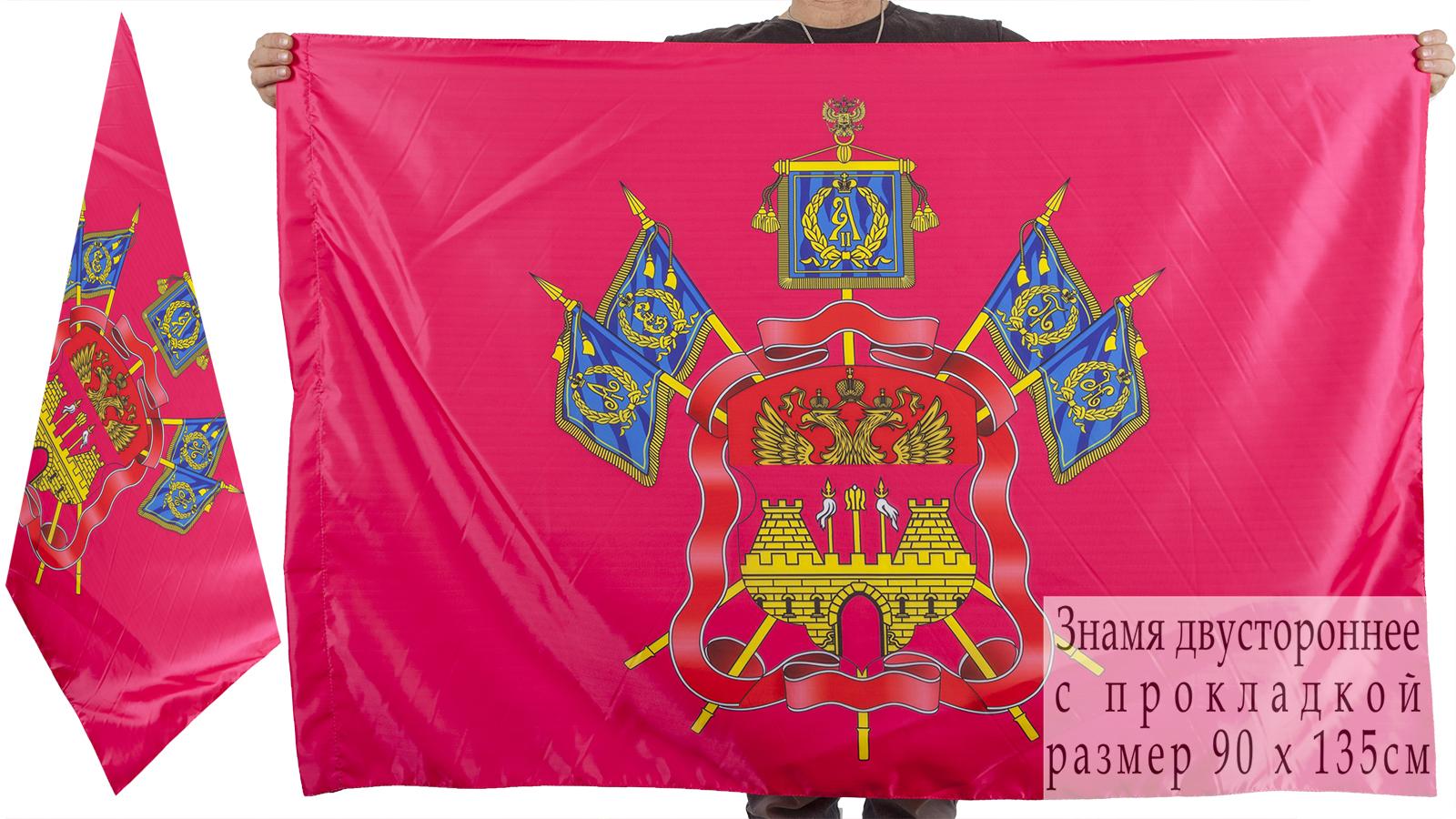 Купить флаг Кубанского Казачьего войска двусторонний