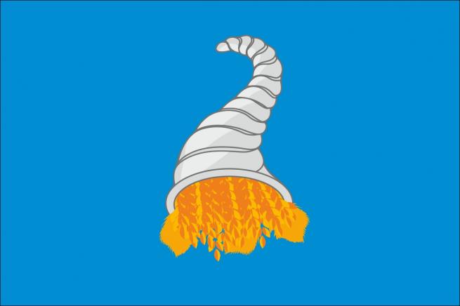 Флаг Кунгура