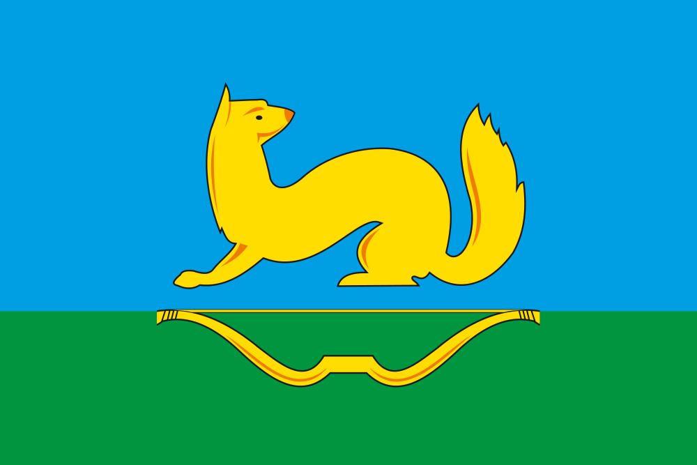 Флаг Куньинского района