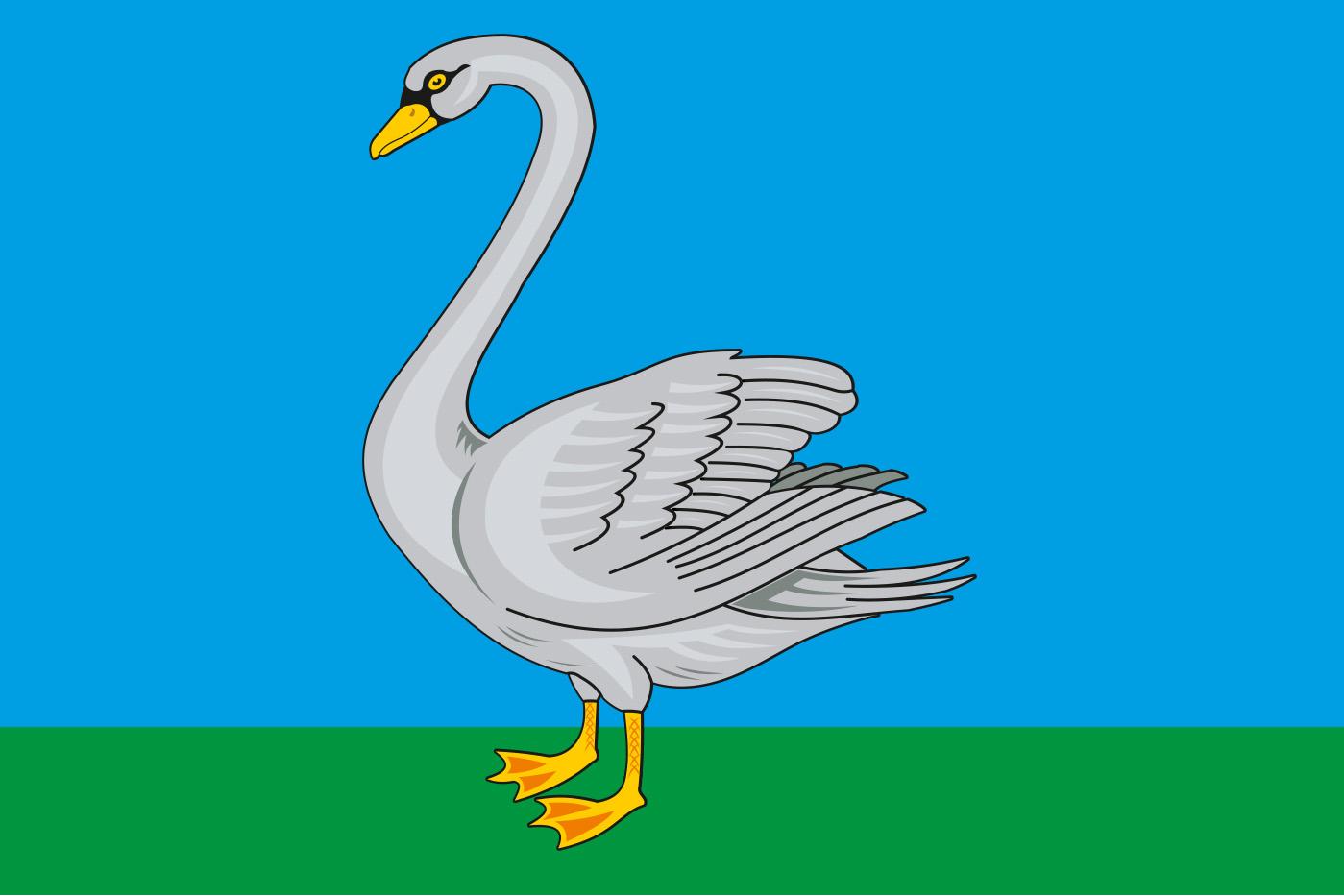 Флаг Лебедянского района