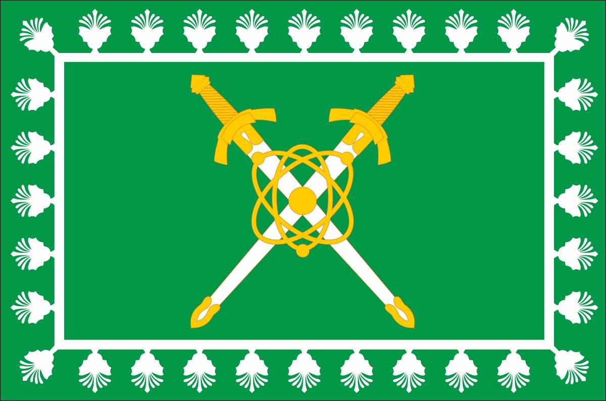 Флаг Лесного