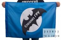 """Купить флаг """"Летучая мышь разведки"""" 105x70"""