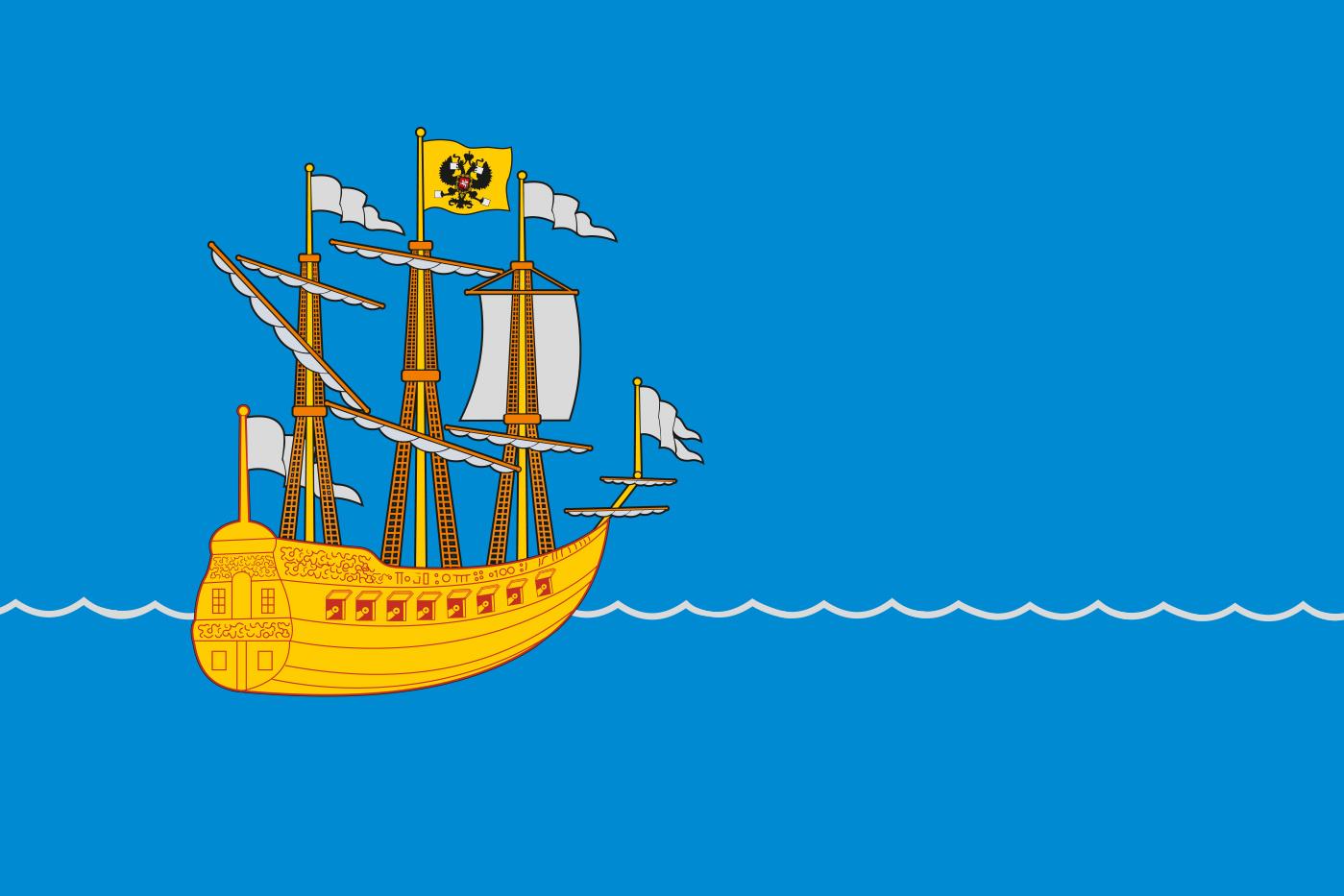 Флаг Лодейнопольского района