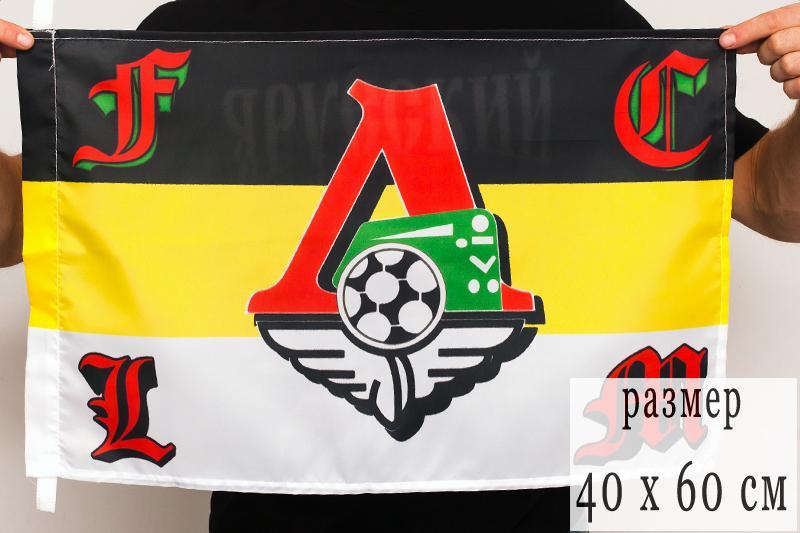 Флаг 40Х60 см Локомотив «имперский»