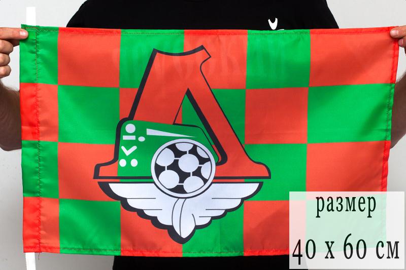 Флаг 40Х60 см Локомотив «клетка»