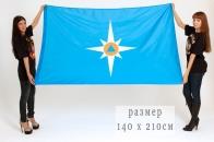 "Флаг ""Эмблема МЧС России"""