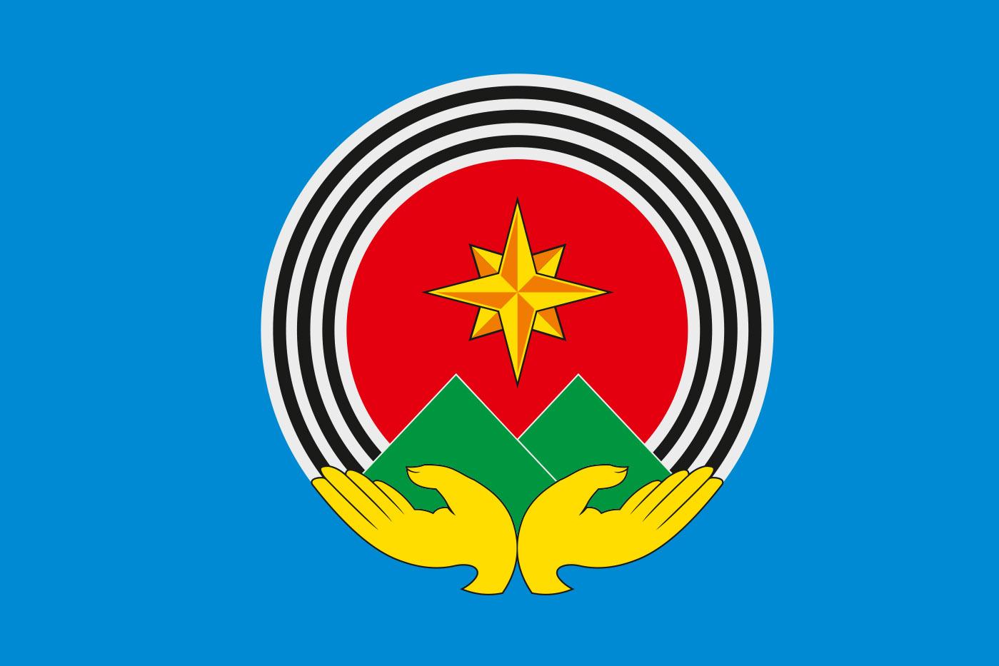 Флаг Миньяра