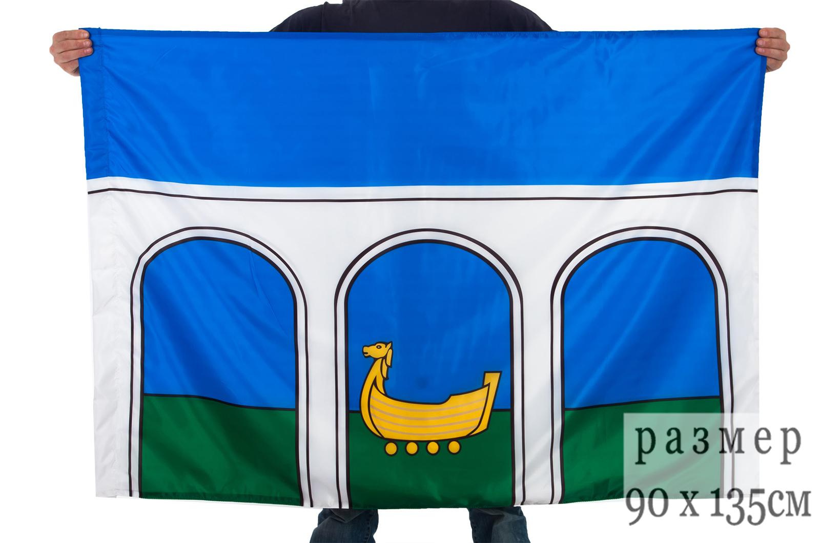 Флаг Мытищ, купить флаг Мытищ