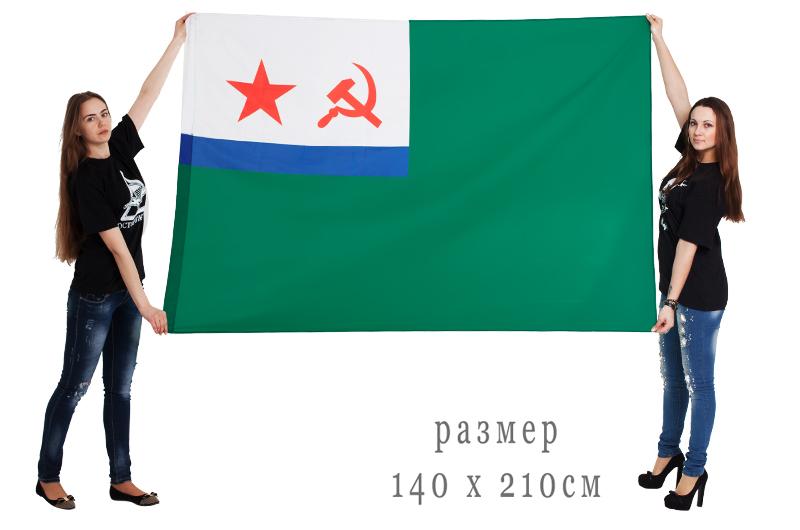 """Флаг """"Морчасти погранвойск СССР"""" 140х210"""