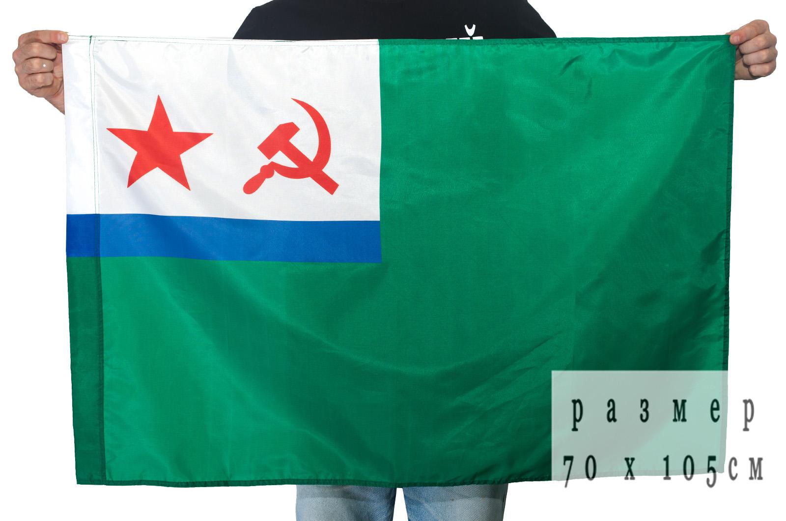 """Купить флаг """"Морчасти погранвойск СССР"""" 70x105"""