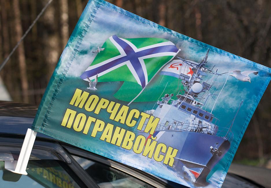 Флаги Морчасти ПВ с оригинальным рисунком от Военпро