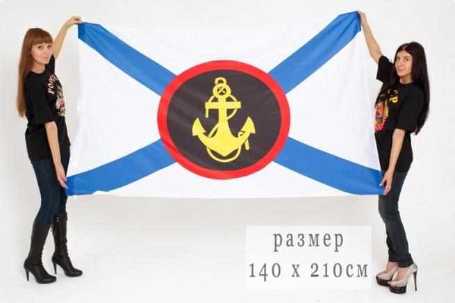 "Флаг ""Эмблема морской пехоты"""