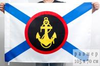"""Флаг """"Морская пехота """" 70х105"""