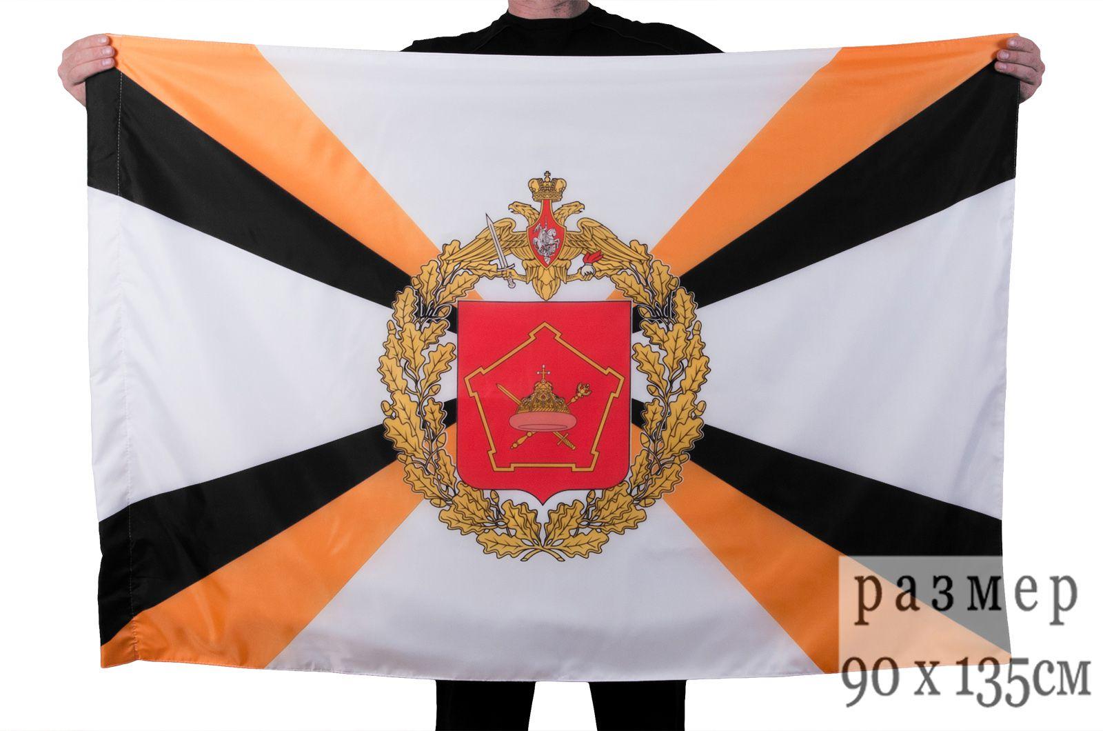 Флаг Московского военного округа