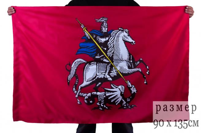 Флаг Москвы по акции