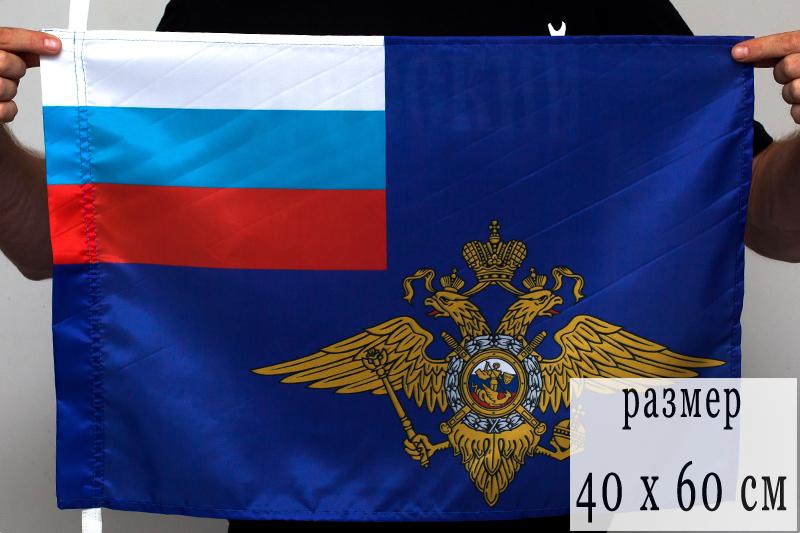 Флаг МВД 40х60 см