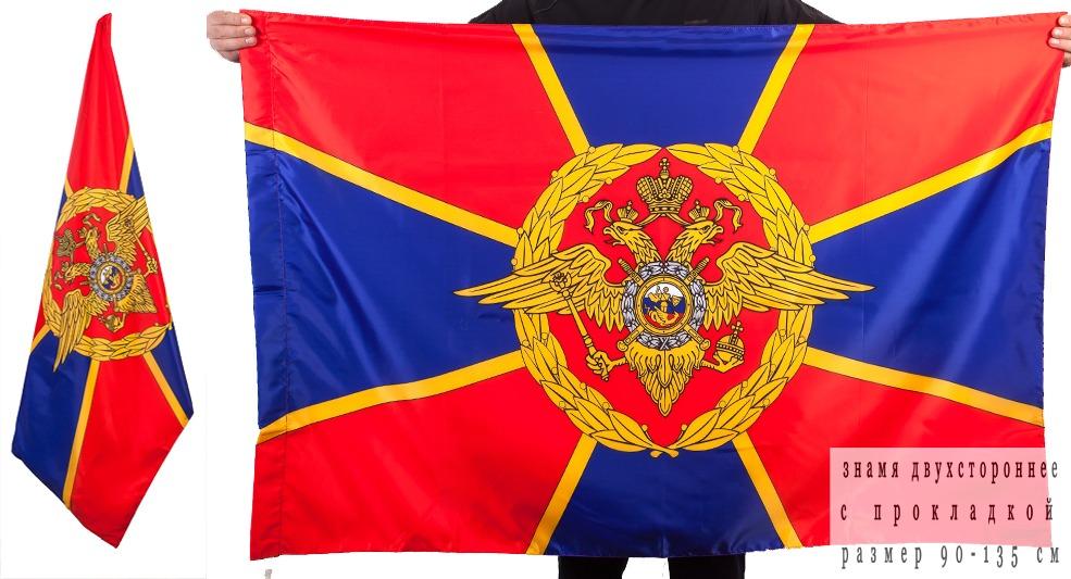 Двухсторонний флаг МВД РФ