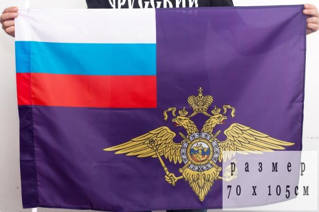 Флаг МВД России 70x105 см