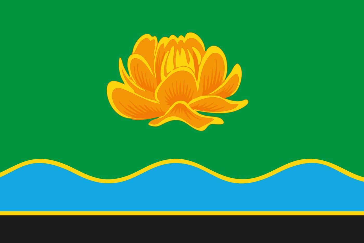 Флаг Мысковского городского округа