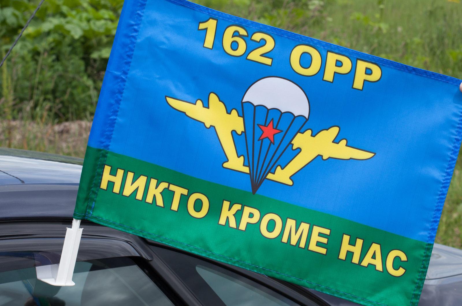 Флаг на машину «162 ОРР ВДВ»