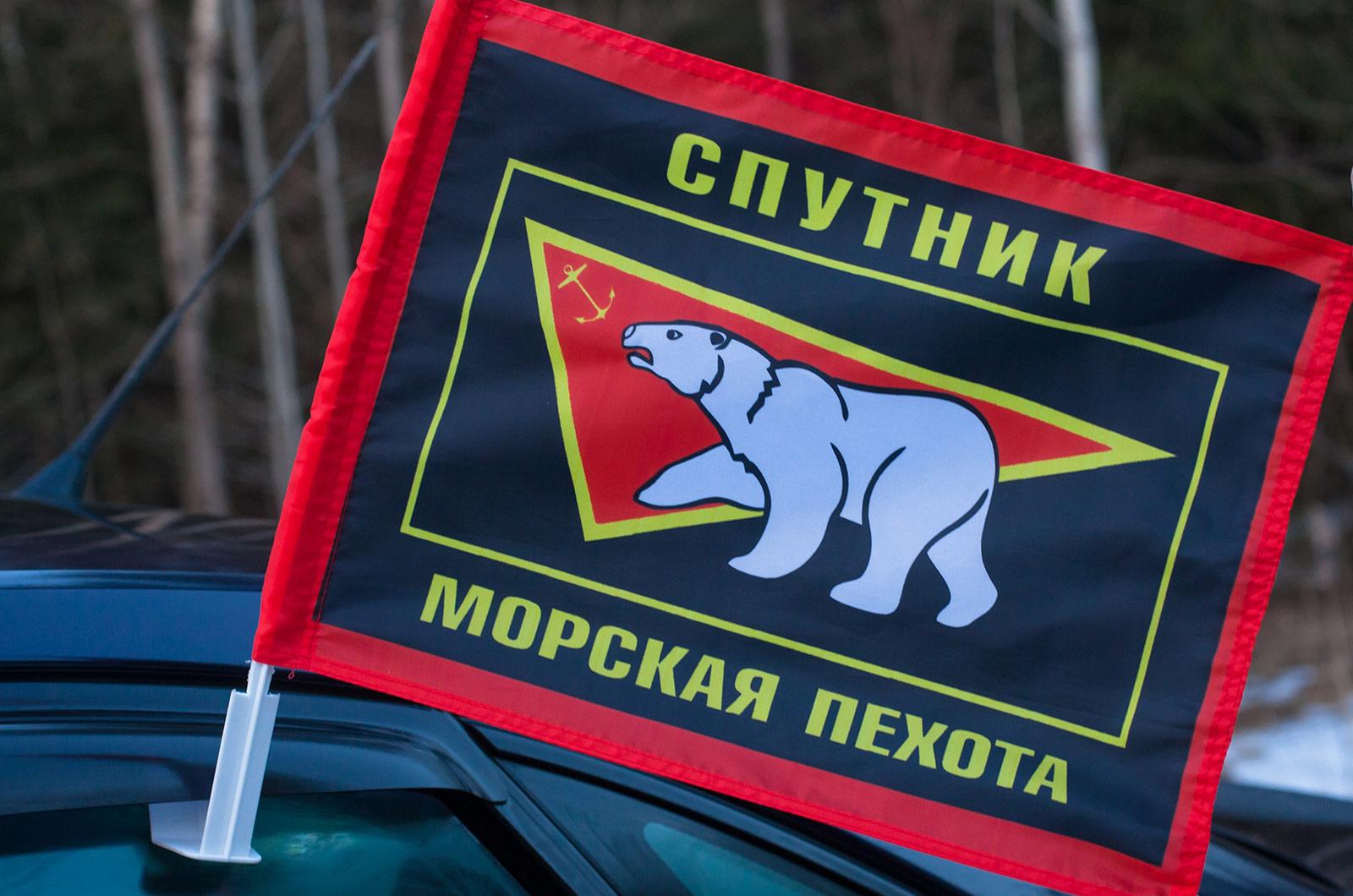 """Флаг на машину """"61 Киркенесская бригада морской пехоты"""""""